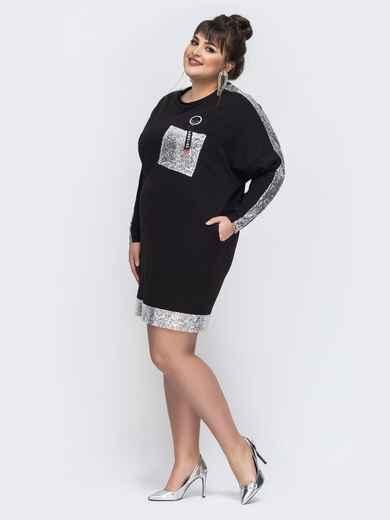 Серое платье свободного кроя с пайетками 43830, фото 1