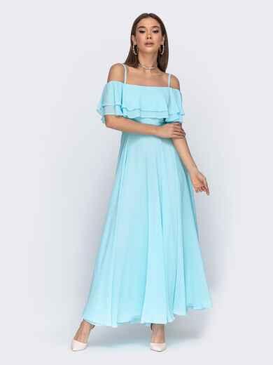 Бирюзовое платье с открытыми плечами и юбкой-солнце 44769, фото 1