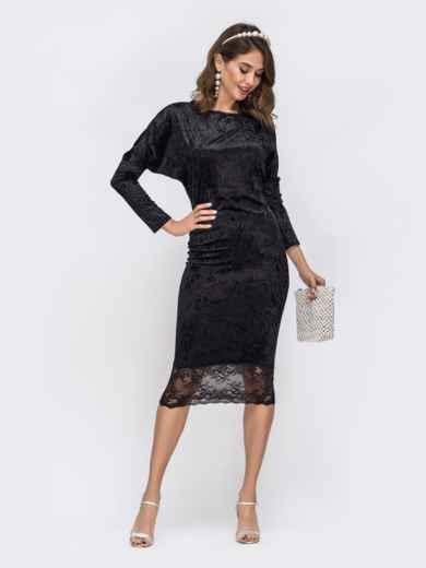 Чёрное платье с гипюровыми вставками по спинке и низу 42637, фото 1
