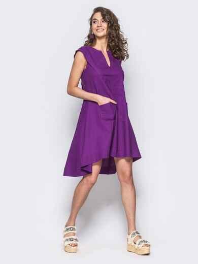 Платье свободного кроя с v-образным вырезом фиолетовое - 11177, фото 1 – интернет-магазин Dressa
