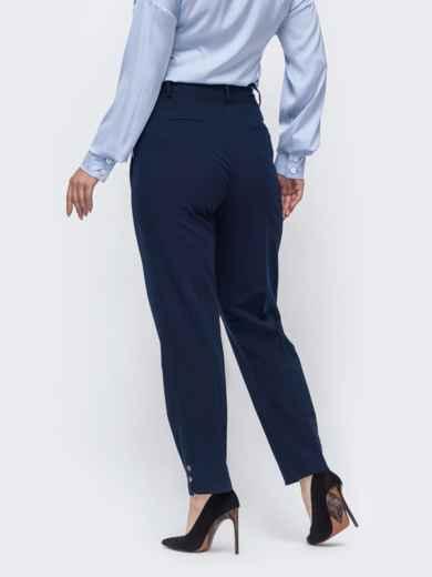 Зауженные брюки большого размера тёмно-синие 50913, фото 2