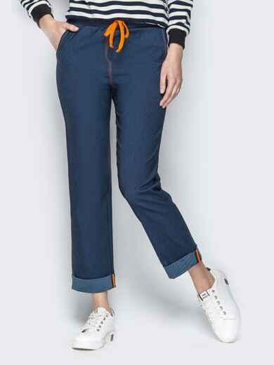Джинсовые брюки с подворотами и резинкой по талии синие - 21059, фото 1 – интернет-магазин Dressa