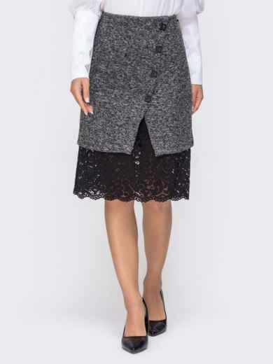 Серая юбка из твида с гипюром по низу 41498, фото 1