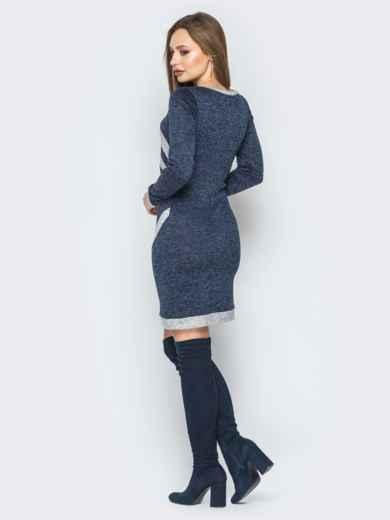 Синее платье со вставками и круглой горловиной - 19858, фото 2 – интернет-магазин Dressa