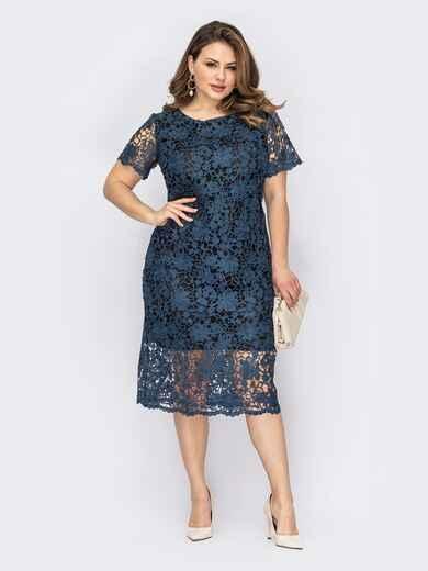 Темно-синее платье батал из гипюра двухслойное 53823, фото 1