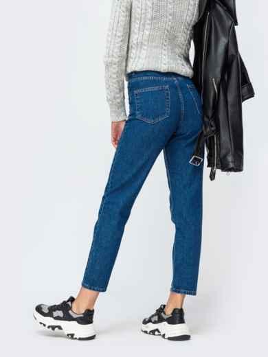 Укороченные джинсы-мом с застежкой-люверсом синие - 43101, фото 3 – интернет-магазин Dressa