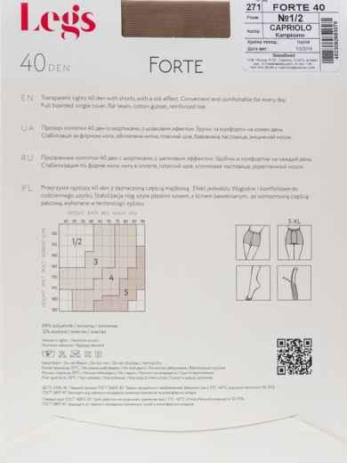 Колготки Forte 40 Den Capriolo 43578, фото 2