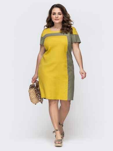Приталенное платье батал с контрастными вставками желтое 46147, фото 1