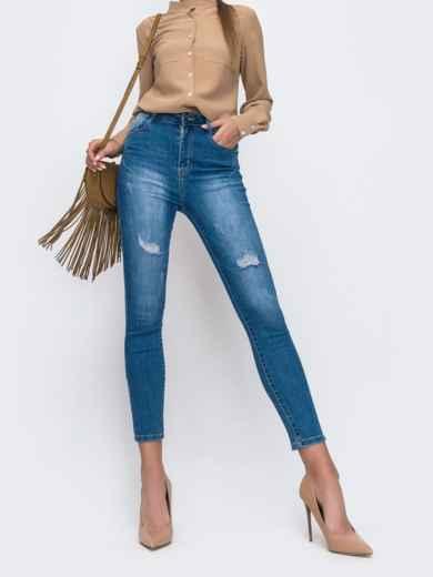 Узкие голубые джинсы с потёртостями 49418, фото 1