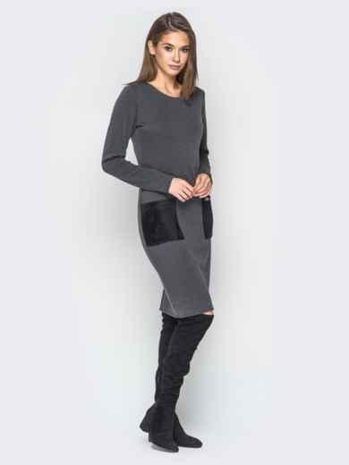 Платье на меху с накладными карманами серое - 18192, фото 2 – интернет-магазин Dressa