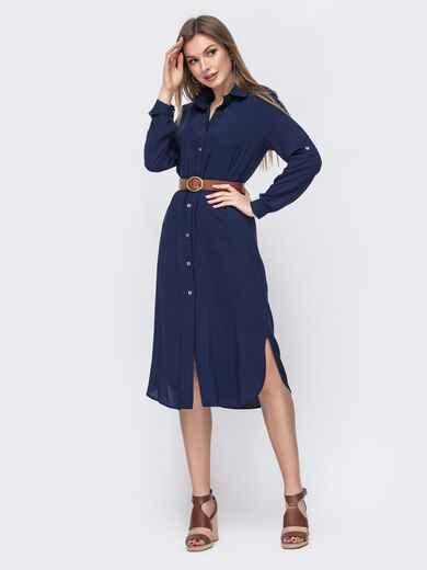 Темно-синее платье-рубашка с закругленным низом - 45662, фото 1 – интернет-магазин Dressa