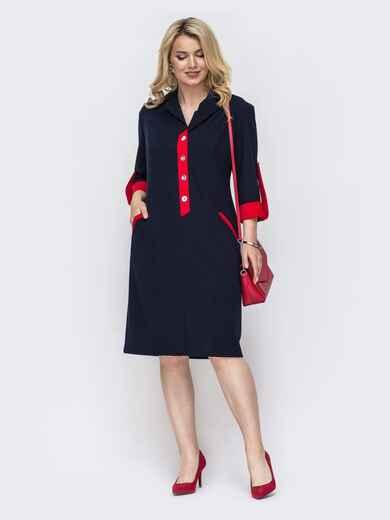 Приталенное платье батал со шлевками на рукавах тёмно-синее 49822, фото 1