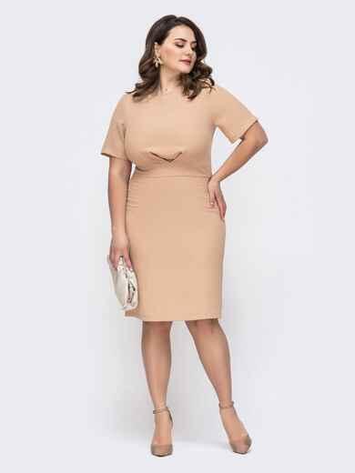 Приталенное платье большого размера бежевое 46198, фото 1