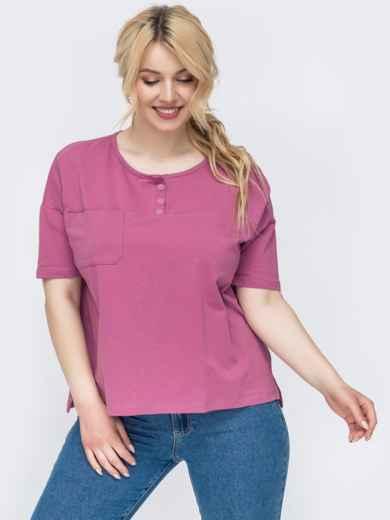 Свободная футболка большого размера розовая 46202, фото 1