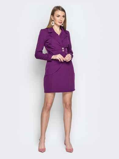 Фиолетовое платье-пиджак асимметричными вставками 20379, фото 1