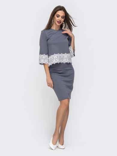 Серый комплект из юбки и кофты с кружевом по низу 42624, фото 1
