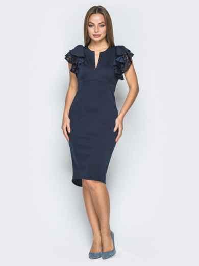 4e4e99e5ac7 Синее платье с воланами на рукавах и вырезом по спинке 19248 ...