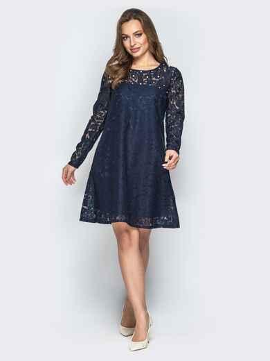 Гипюровое платье-трапеция с жемчужинами на кокетке синее - 20602, фото 1 – интернет-магазин Dressa