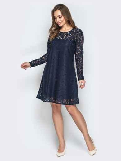 Гипюровое платье-трапеция с жемчужинами на кокетке синее - 20602, фото 2 – интернет-магазин Dressa
