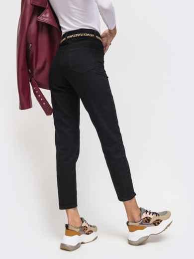 Осенние джинсы чёрного цвета с завышенной талией - 41935, фото 3 – интернет-магазин Dressa
