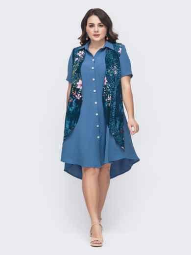 Синее платье батал с принтом на пуговицах 46241, фото 1