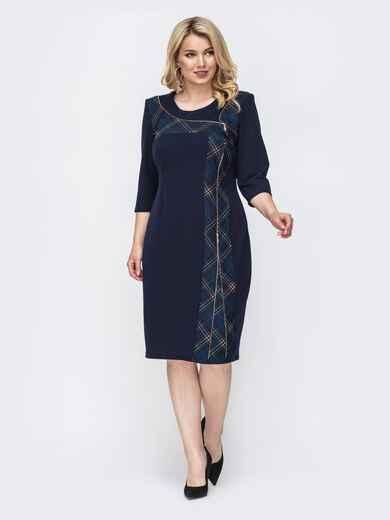 Тёмно-синее платье батал приталенного кроя 49829, фото 1