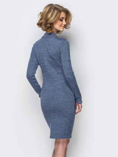 Вязанное платье с воротником-стойкой серое - 13779, фото 2 – интернет-магазин Dressa