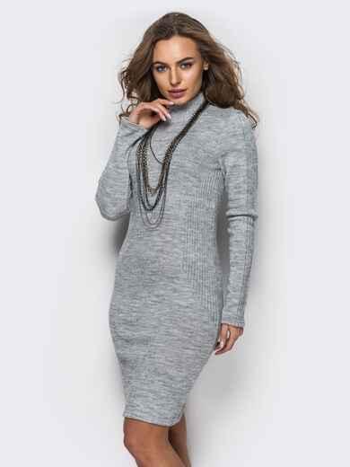 Вязанное платье с воротником-стойкой светло-серое 13781, фото 1