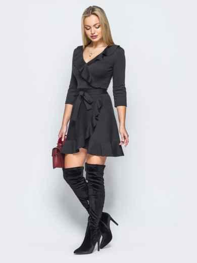 Платье черного цвета с имитацией запаха и молнией по спинке - 17638, фото 2 – интернет-магазин Dressa