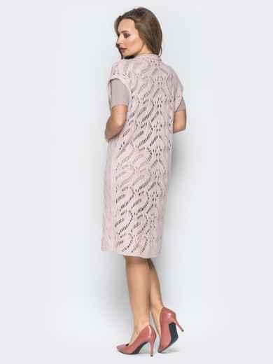 Удлиненный жилет с ажурной вязкой розовый - 19850, фото 3 – интернет-магазин Dressa