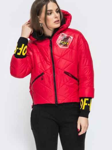Укороченная куртка с трикотажными манжетами красная 45167, фото 4