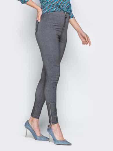 Серые лосины из джинса на молнии и завышенной талией - 21078, фото 2 – интернет-магазин Dressa