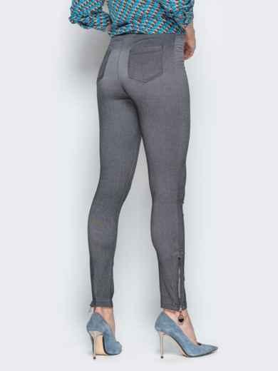 Серые лосины из джинса на молнии и завышенной талией - 21078, фото 3 – интернет-магазин Dressa