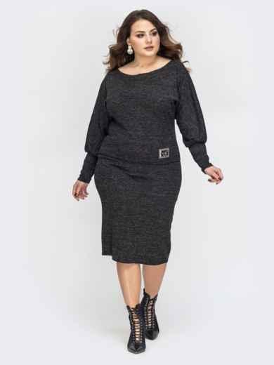 Графитовый костюм большого размера из кофты и юбки 44489, фото 1