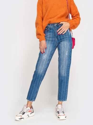 Укороченные джинсы в полоску с завышенной талией голубые - 41904, фото 1 – интернет-магазин Dressa