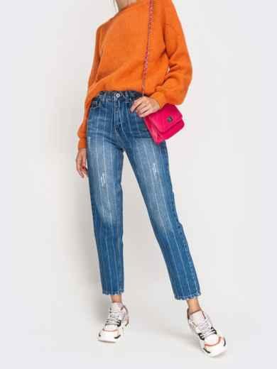 Укороченные джинсы в полоску с завышенной талией голубые - 41904, фото 2 – интернет-магазин Dressa