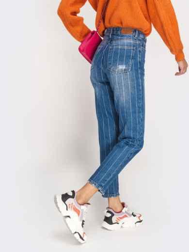Укороченные джинсы в полоску с завышенной талией голубые - 41904, фото 4 – интернет-магазин Dressa
