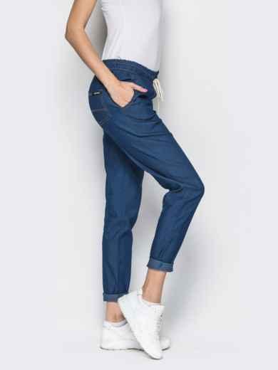 Хлопковые брюки со шнурком тёмно-синие - 10295, фото 3 – интернет-магазин Dressa
