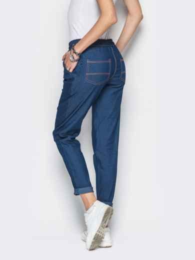 Хлопковые брюки со шнурком тёмно-синие - 10295, фото 4 – интернет-магазин Dressa