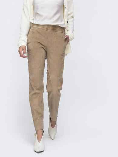 Зауженные брюки из вельвета бежевые - 45800, фото 1 – интернет-магазин Dressa