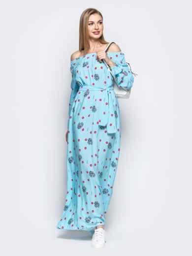 Платье-трапеция с принтом и открытыми плечами голубое - 21919, фото 2 – интернет-магазин Dressa