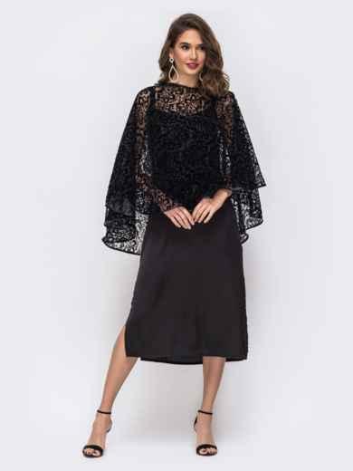 Комплект из платья и гипюровой накидки чёрный 42673, фото 2