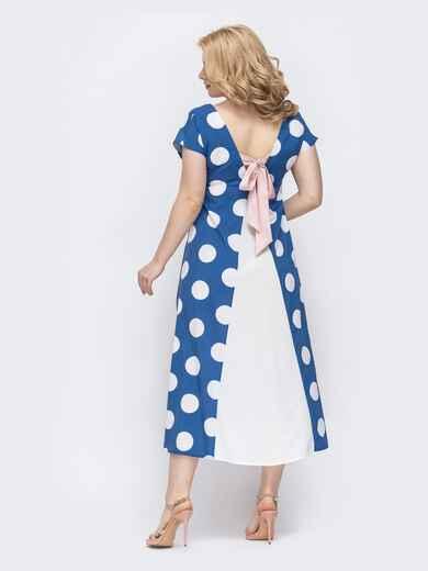 Голубое платье батал в горох с вырезом по спинке 46366, фото 1