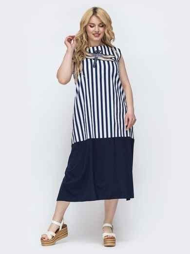 Тёмно-синее платье большого размера в полоску 46092, фото 1