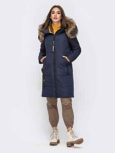 Куртка с вшитым капюшоном и репсовой лентой тёмно-синяя 41242, фото 1