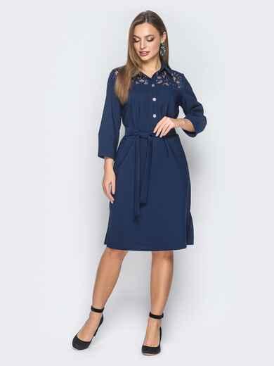 Платье-рубашка тёмно-синего цвета с гипюром на кокетке - 18821, фото 1 – интернет-магазин Dressa
