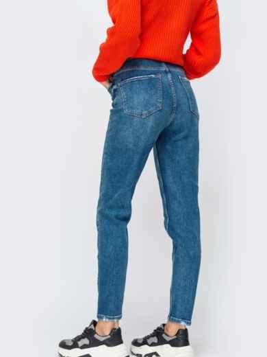 Голубые джинсы-мом с высокой посадкой и поясом - 43105, фото 3 – интернет-магазин Dressa