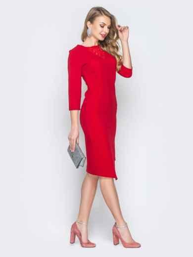 651c56899be6de8 Платье красного цвета со вставками из кружева - 18668, фото 2 –  интернет-магазин