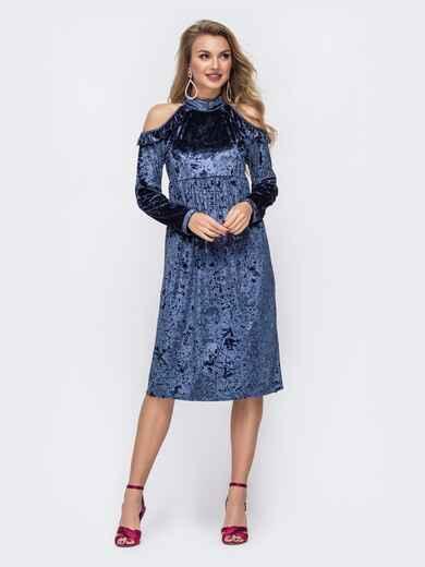 Синее платье из мраморного велюра с открытыми плечами 42716, фото 1