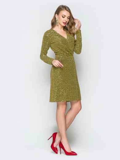 Платье золотистого цвета из люрекса с ложным запахом - 18695, фото 2 – интернет-магазин Dressa